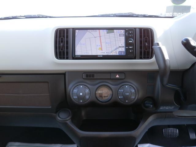 「トヨタ」「パッソ」「コンパクトカー」「秋田県」の中古車4