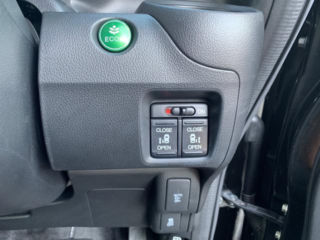 「ホンダ」「N-BOX」「コンパクトカー」「秋田県」の中古車13