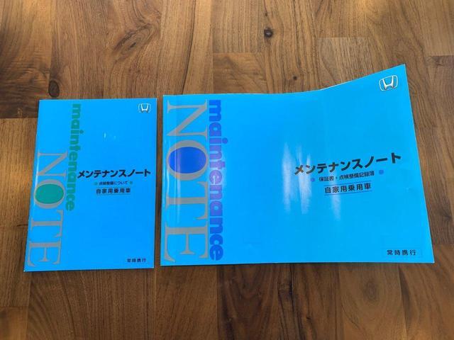 「ホンダ」「N-BOX」「コンパクトカー」「秋田県」の中古車53