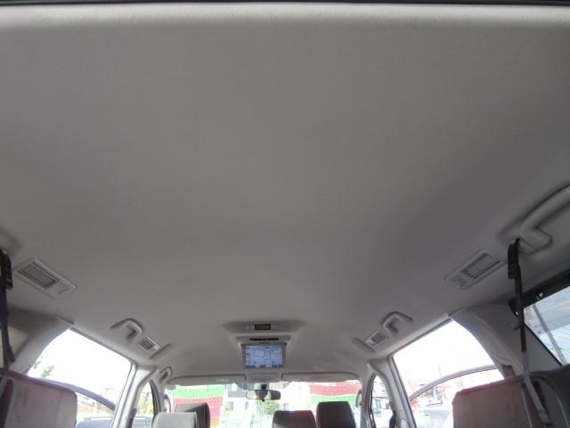 AS 4WD HDDナビ フリップダウンモニター HID(38枚目)