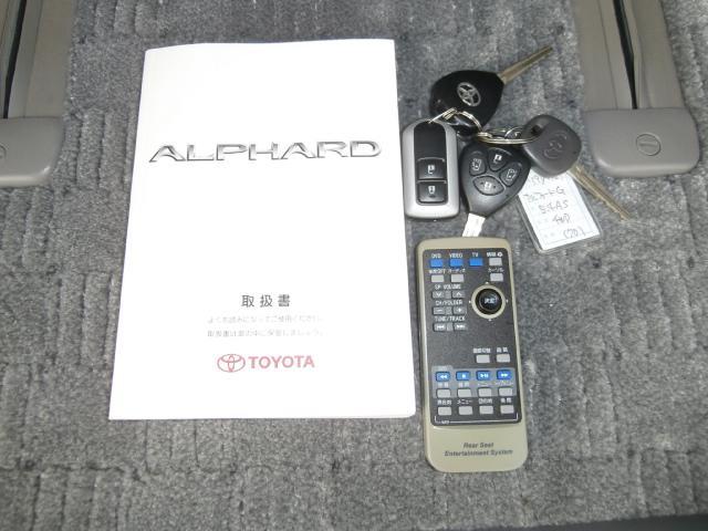 AS 4WD HDDナビ フリップダウンモニター HID(54枚目)