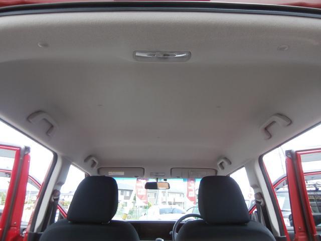ツアラー・Lパッケージ 4WD ターボ Bカメラ HID(36枚目)