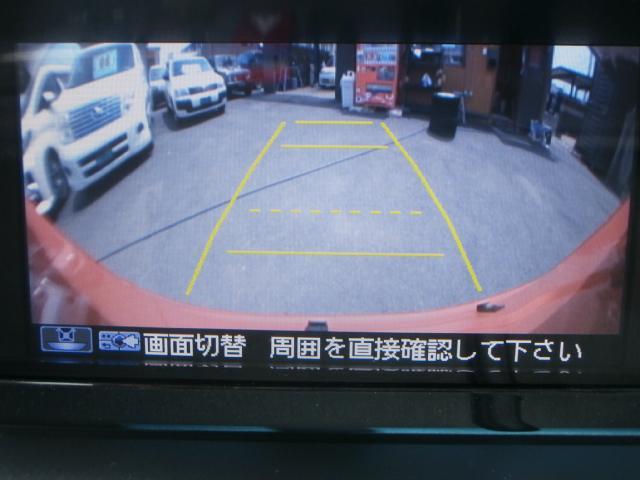 ツアラー・Lパッケージ 4WD ターボ Bカメラ HID(47枚目)