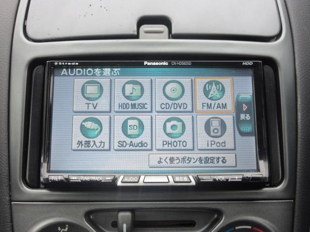 トヨタ セリカ SS-I エアロ HID HDDナビ付