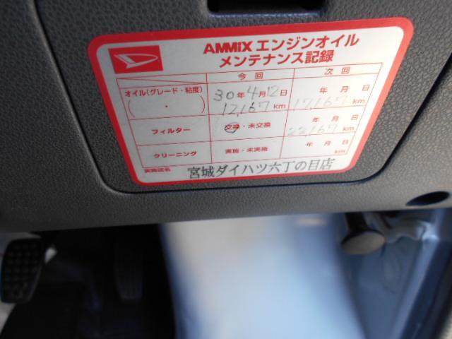 DX 4WD パワーウインド付き5速マニュアル車(19枚目)