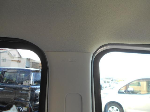 ハイブリッドXSターボ4WD両側電動ドア全方位8インチナビ(12枚目)