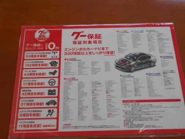 T ターボ4WD後期型MH23S ワンオーナーの禁煙車 デイーラーメンテナンス車スタッドレスタイヤ付き(42枚目)