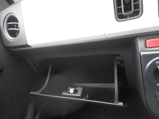 VP 4WD レーダーブレーキサポートトラクションコントロール 社外アルミスタッドレスタイヤ付き(31枚目)
