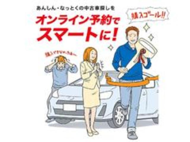 「スズキ」「アルト」「軽自動車」「秋田県」の中古車52