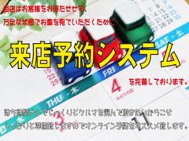「スズキ」「アルト」「軽自動車」「秋田県」の中古車57