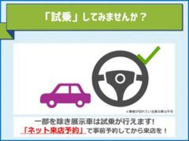 「スズキ」「アルト」「軽自動車」「秋田県」の中古車60