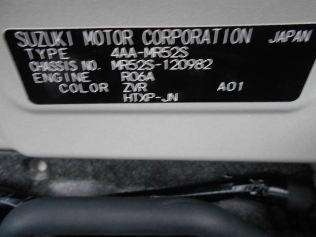 「スズキ」「ハスラー」「コンパクトカー」「秋田県」の中古車28