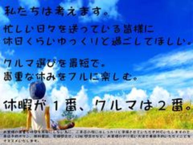 「スズキ」「ハスラー」「コンパクトカー」「秋田県」の中古車67
