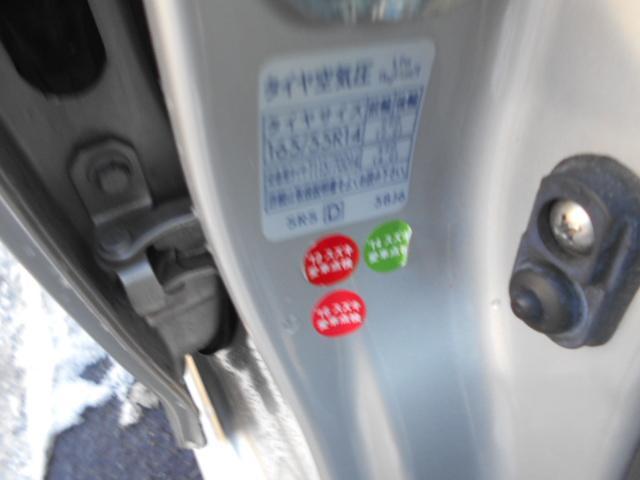 「スズキ」「セルボ」「軽自動車」「秋田県」の中古車53