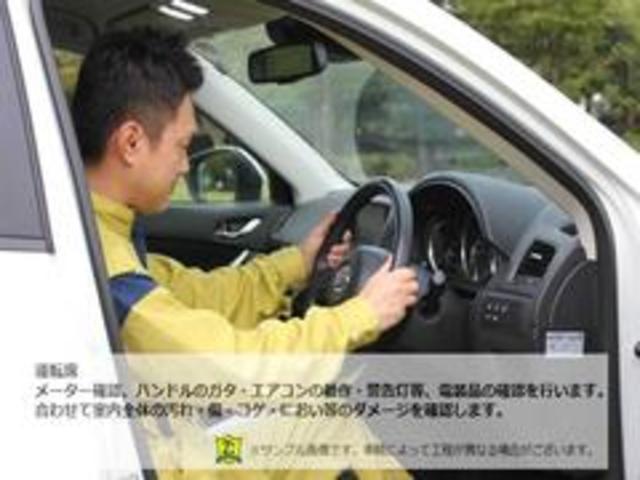 「スズキ」「ソリオバンディット」「ミニバン・ワンボックス」「秋田県」の中古車60
