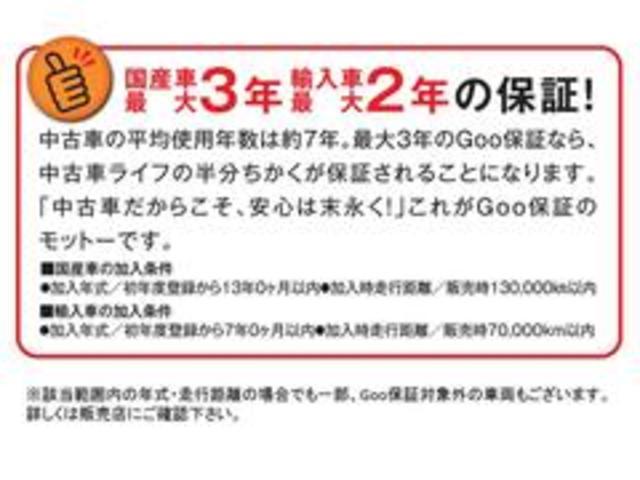 「スズキ」「ソリオバンディット」「ミニバン・ワンボックス」「秋田県」の中古車64