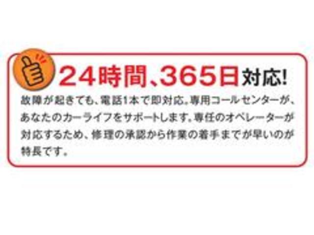 「スズキ」「ソリオバンディット」「ミニバン・ワンボックス」「秋田県」の中古車65