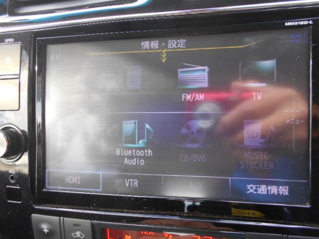 「日産」「セレナ」「ミニバン・ワンボックス」「秋田県」の中古車22