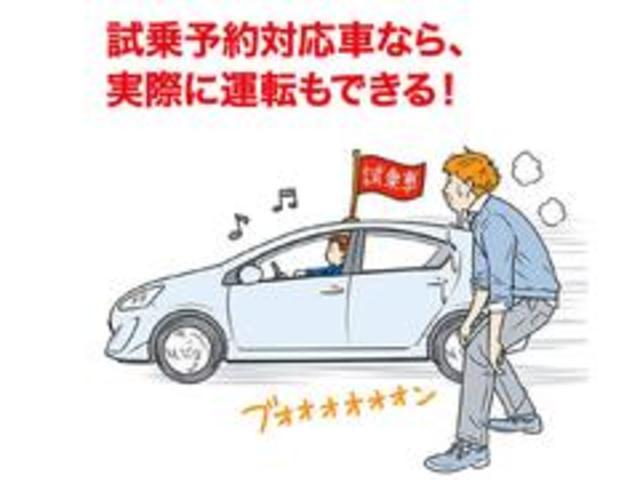 「日産」「セレナ」「ミニバン・ワンボックス」「秋田県」の中古車72