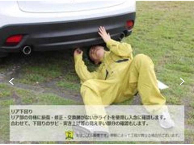 「ホンダ」「フリード」「ミニバン・ワンボックス」「秋田県」の中古車47