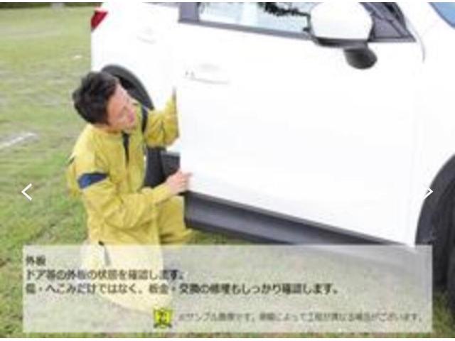 「ホンダ」「フリード」「ミニバン・ワンボックス」「秋田県」の中古車48