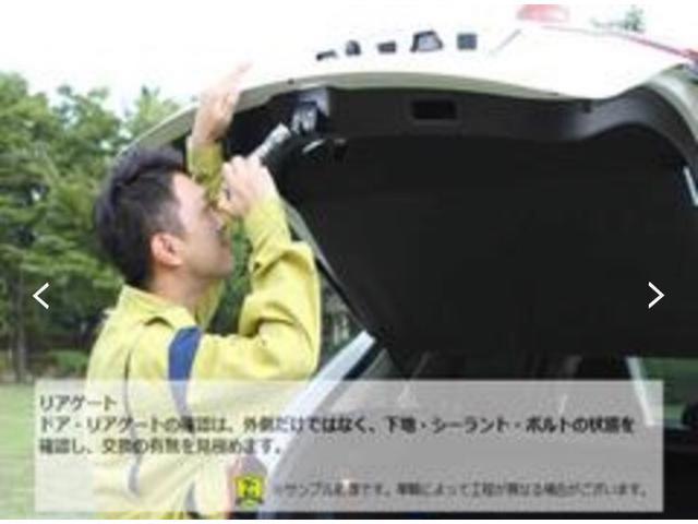 「ホンダ」「フリード」「ミニバン・ワンボックス」「秋田県」の中古車50