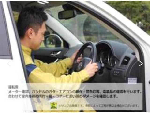 「ホンダ」「フリード」「ミニバン・ワンボックス」「秋田県」の中古車52