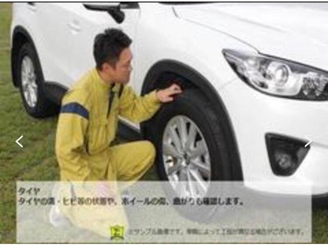 「ホンダ」「フリード」「ミニバン・ワンボックス」「秋田県」の中古車54