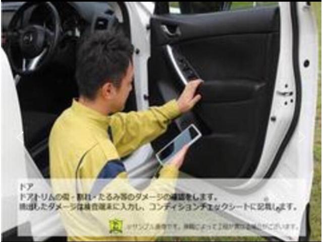 「ホンダ」「フリード」「ミニバン・ワンボックス」「秋田県」の中古車55