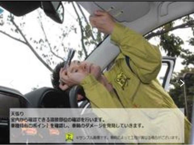 「ホンダ」「フリード」「ミニバン・ワンボックス」「秋田県」の中古車56
