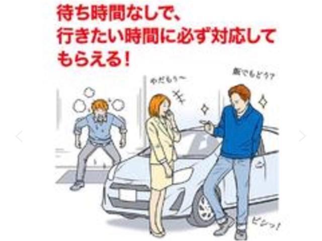 「ホンダ」「フリード」「ミニバン・ワンボックス」「秋田県」の中古車58