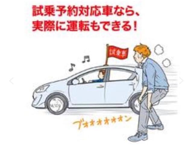 「ホンダ」「フリード」「ミニバン・ワンボックス」「秋田県」の中古車60