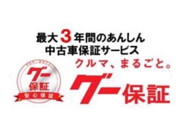 「ホンダ」「フリード」「ミニバン・ワンボックス」「秋田県」の中古車61