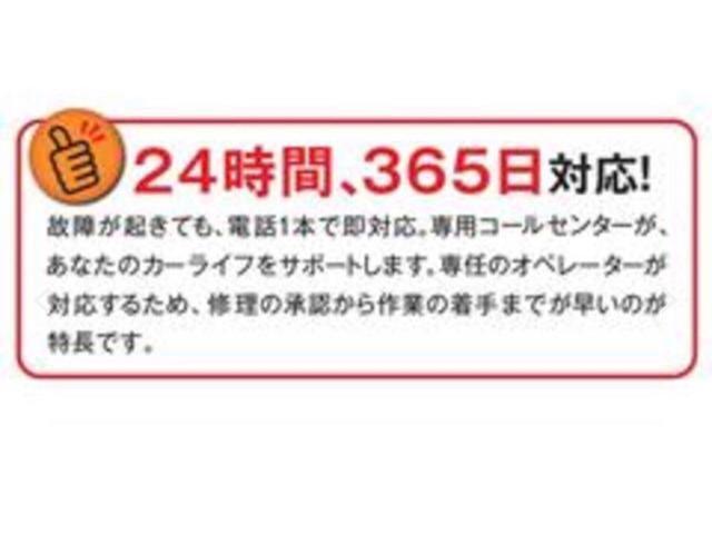「ホンダ」「フリード」「ミニバン・ワンボックス」「秋田県」の中古車64
