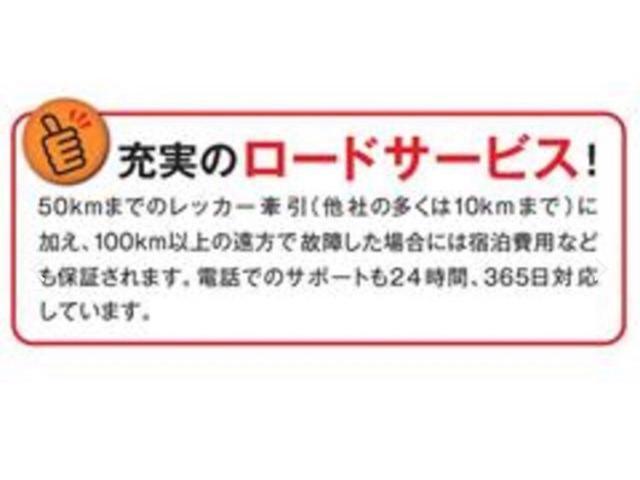 「ホンダ」「フリード」「ミニバン・ワンボックス」「秋田県」の中古車65