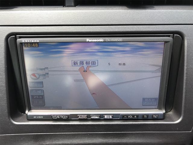 「トヨタ」「プリウス」「セダン」「秋田県」の中古車35