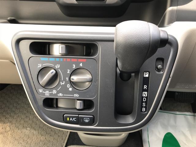 「トヨタ」「パッソ」「コンパクトカー」「秋田県」の中古車34