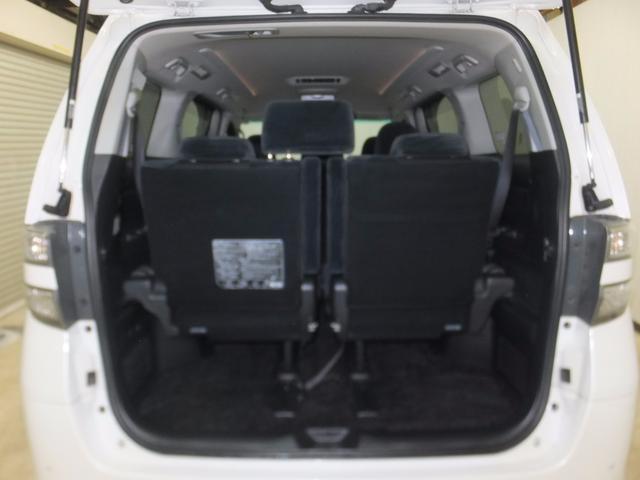 トヨタ ヴェルファイア 2.4Z 純正HDDナビ Bカメラ 両側パワスラ 4WD