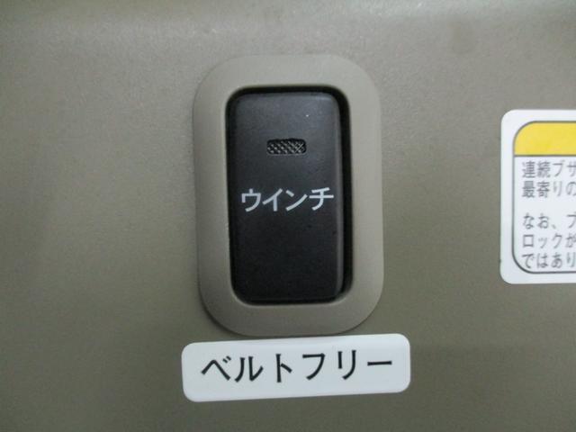 スローパー 4WD 車いすスローパ車両 ウインチ付 福祉車両(11枚目)