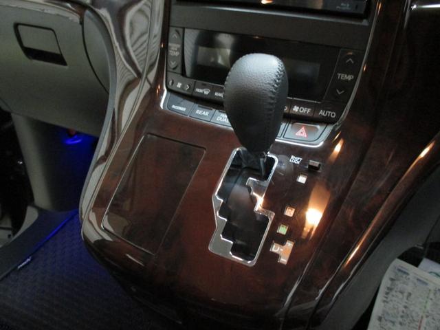 2.4Z 4WD 純正ナビ フルセグTV バックモニター(19枚目)