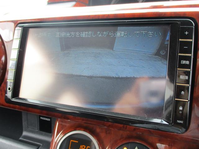 「トヨタ」「カローラルミオン」「ミニバン・ワンボックス」「秋田県」の中古車35