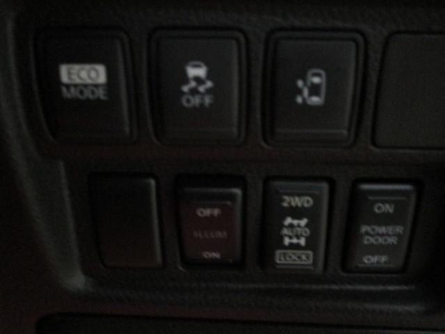 「日産」「エルグランド」「ミニバン・ワンボックス」「秋田県」の中古車19