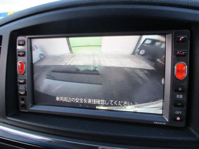 「日産」「エルグランド」「ミニバン・ワンボックス」「秋田県」の中古車42