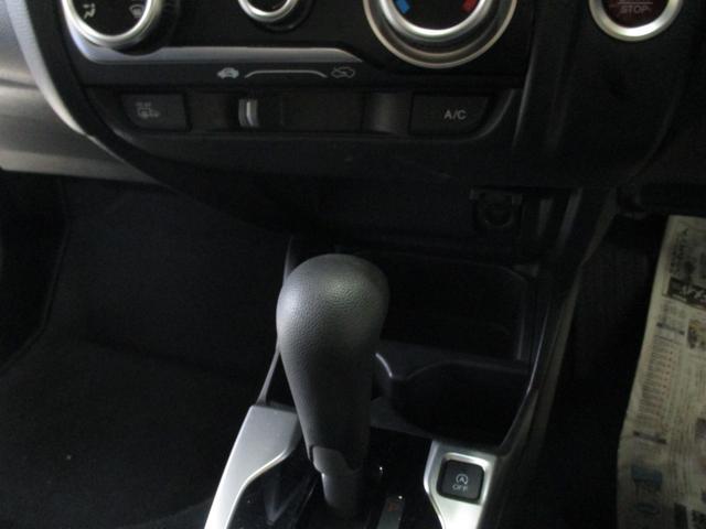 「ホンダ」「フィット」「コンパクトカー」「秋田県」の中古車22