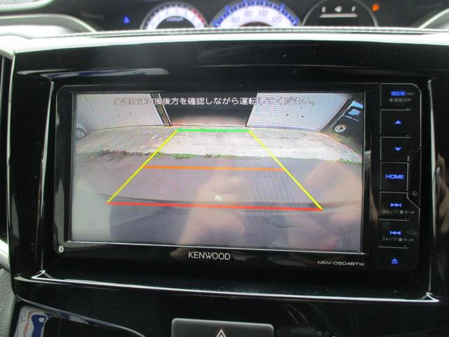 「スズキ」「ソリオバンディット」「ミニバン・ワンボックス」「秋田県」の中古車32