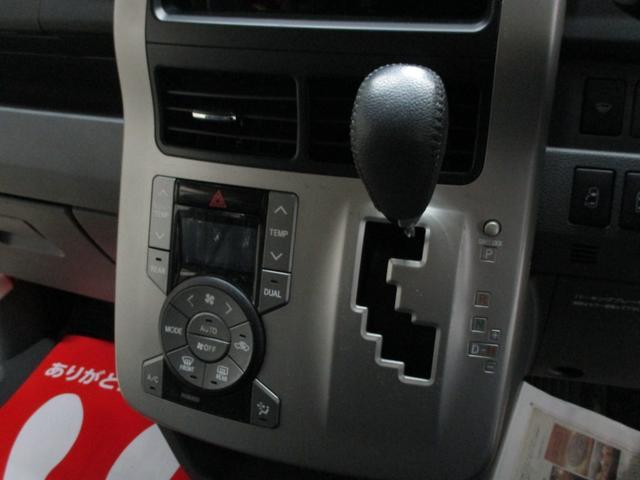 「トヨタ」「ヴォクシー」「ミニバン・ワンボックス」「秋田県」の中古車20