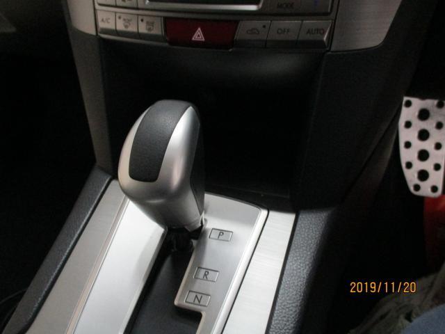 「スバル」「レガシィツーリングワゴン」「ステーションワゴン」「秋田県」の中古車13