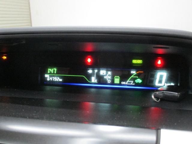 「トヨタ」「プリウスα」「ミニバン・ワンボックス」「秋田県」の中古車25