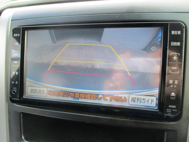 「トヨタ」「ヴェルファイア」「ミニバン・ワンボックス」「秋田県」の中古車39
