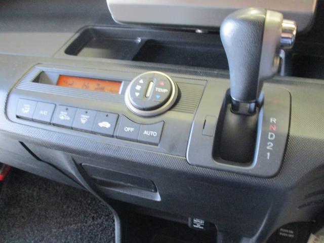 「ホンダ」「フリード」「ミニバン・ワンボックス」「秋田県」の中古車14